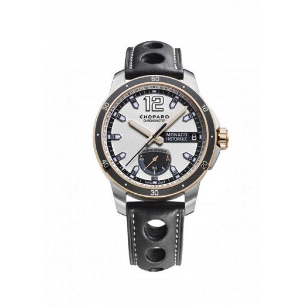 Chopard G.P.M.H. Power Control