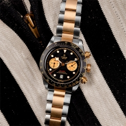 Tudor Black Bay Chrono S&G Stainless Steel, Gold Black 41mm Gents