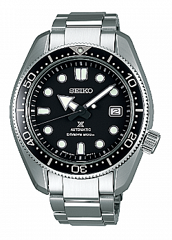 Seiko Prospex Divers