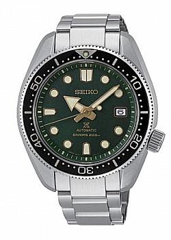 Seiko Prospex Dark Green Limited Edition